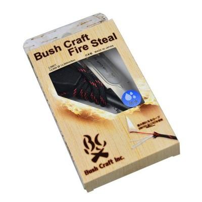 ブッシュクラフト Bush Craft オリジナル ファイヤースチール2.0 06-01-meta-0001
