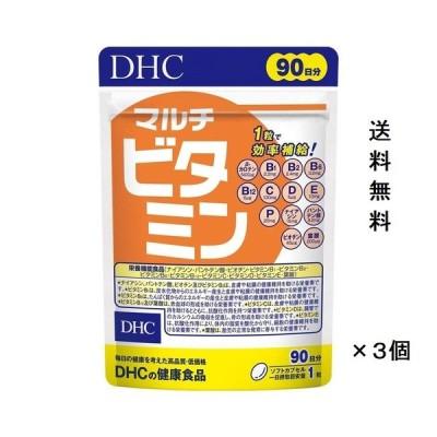 DHC マルチビタミン 徳用90日分 ×3個セット 送料無料