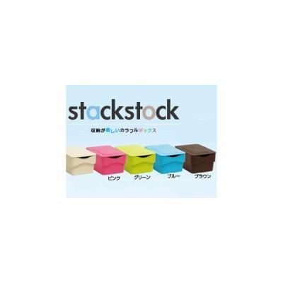 石川樹脂工業  【stackstock/スタックストック】Sサイズ 【ブルー】※収納ボックス・収納ケース・インナーボックス