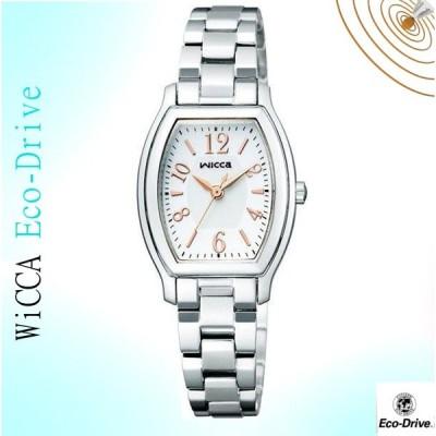 シチズン ウィッカ wicca エコ・ドライブ ソーラーテック 女性用 レディース  腕時計 30%OFF 3年間保証  KH8-713-11