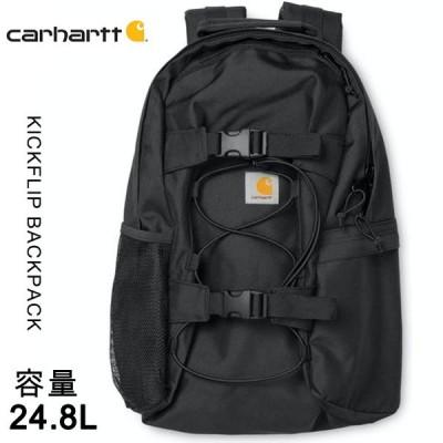 カーハート carhartt WIP リュック バッグ バックパック KICKFLIP BACKPACK スケート ストリート 正規品 撥水 鞄 通勤 通学 キックフリップ メンズ レディース