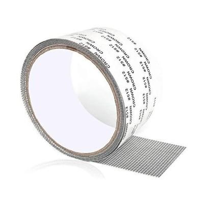 Mauknci 網戸補修テープ 網戸パッチ グレー 5x200cm サイズ自由にカット ガラス繊維メッシュ 網戸の破れ修理 粘着式 穴の開い