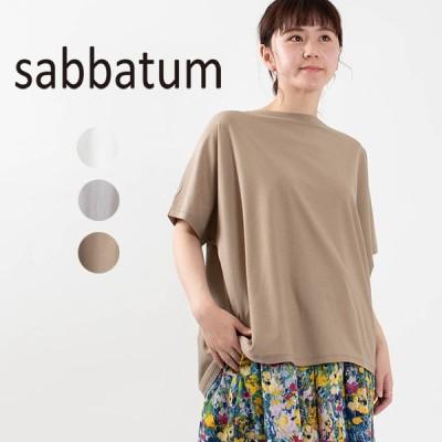 sabbatum ラウンドヘムドルマンプルオーバー SA-27101 ナチュラルファッション ナチュラル服 40代 50代 カジュアル シンプル ベーシック