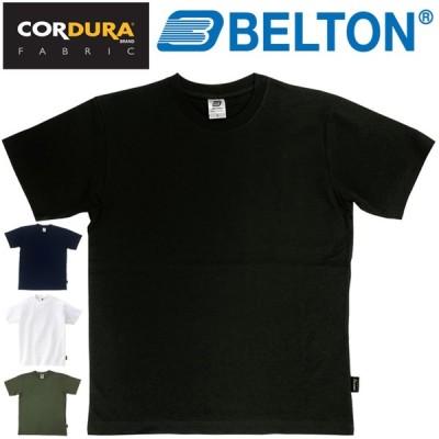 半袖Tシャツ メンズ ベルトン BELTON コーデュラファブリック TEE/ディリーウェア アウトドア スポーツ 男性 クルーネック トップス トムス TOMS/B1548【取寄】