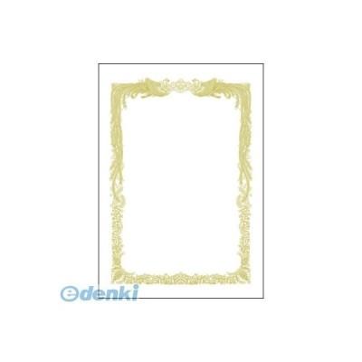 ササガワ(タカ印) [10-23] 賞状用紙 ケント紙 A4判横書用 1023