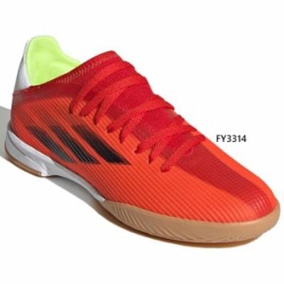 アディダス ジュニア キッズ エックス スピードフロー.3 IN X Speedflow.3 IN フットサルシューズ サッカー インドアトレーニングシュー