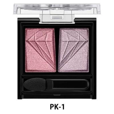 カネボウ KATE(ケイト) クラッシュダイヤモンドアイズ  PK-1  ( 2.2g ) 【クリックポスト発送可(送料:全国一律210円)】