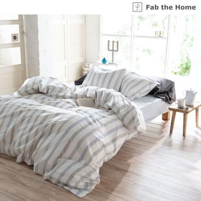 綿100%先染めストライプの枕カバー&掛け布団カバーセット(2点セット)(Fab the home)
