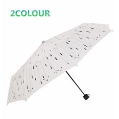 傘 プリント さわやか レディース ファッション 晴雨兼用 超軽量 折りたたみ傘 遮光 防風 シンプル 日焼け防止 UVカット 雨傘 傘