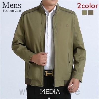 メンズジャケットアウター綿新作ビジネススタンドカラージャンバーコート父親紳士用メンズトップスレジャーゆったりビックサイズ
