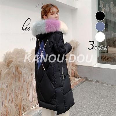 コート ダウンコート レディース 中綿 コート ダウンジャケット 厚手 秋冬 40代 ファー付き 中綿 ダウンコート ロング丈 暖かい 大きいサイズ アウター 上品 3色