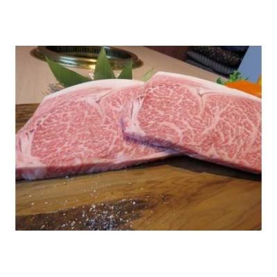 隆之国【大崎牛】サーロインステーキセット 約600g(約300g×2枚)