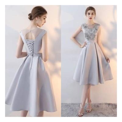 大きいサイズ パーティードレス 大きいサイズ 送料無料 ドレス フォーマル ゲスト イブニングドレス ノースリーブ ビジュー 10代 20代 30代 大きいサイ