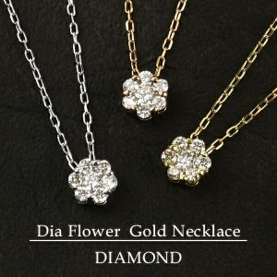 K18ゴールド ダイヤモンド パヴェ フラワー ネックレス/送料無料 18金ネックレス レディース