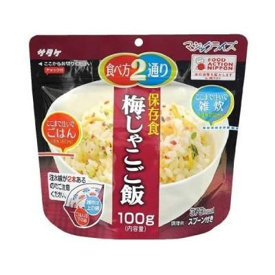 とやま食飯:2つの食べ方を選ぶ「マジックライス 保存食 梅じゃこご飯」 20食