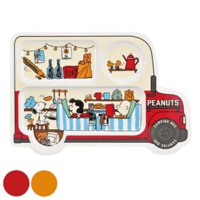 ランチプレート 24cm スヌーピー ピーナッツ 皿 食器 子供用 プラスチック キャラクター ( ランチ皿 仕切り皿 子ども キッズ ワンプレー