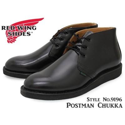 RED WING 【レッドウィング/レッドウイング】Postman Chukka 9196 ポストマン・チャッカ ブラック メンズブーツ/チャッカブーツ/black/黒