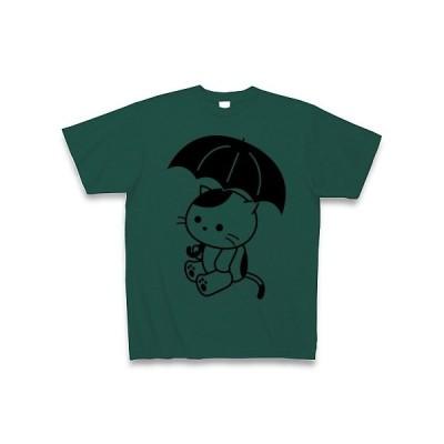 雨傘とねこ Tシャツ(ディープグリーン)