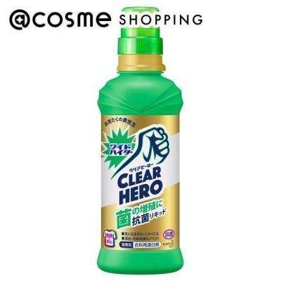 ハイター/ワイドハイター クリアヒーロー 抗菌リキッド(本体/さわやかな花の香り●液色は透明。) 洗剤