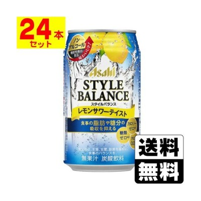 [アサヒ]スタイルバランス レモンサワーテイスト 350ml【1ケース(24本入)】