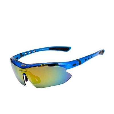 HIGASHI スポーツサングラス 国内正規品 偏光 国内試験済 UV400 紫外線99%カット レンズ5枚 9カラー フルセット ケース付 軽量 H