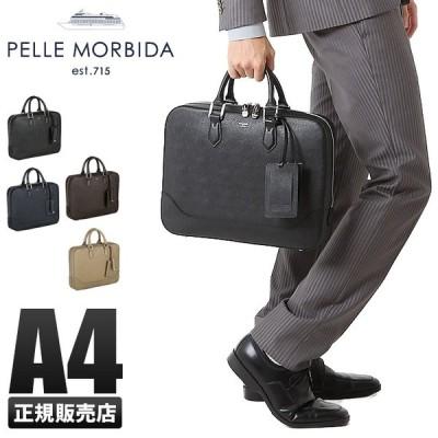 ペッレモルビダ PELLE MORBIDA ビジネスバッグ 本革 革 レザー 1WAY ブリーフケース メンズ キャピターノ CAPITANO CA010