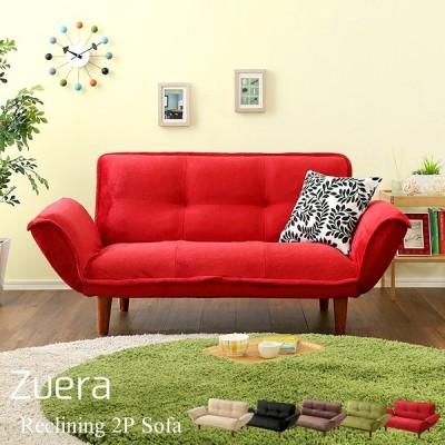 ソファ ソファー 2人掛けソファ 日本製 リクライニングソファ 座椅子 グリーン レッド ベージュ ブラウン ブラック 北欧 おしゃれ コンパクト ソファ