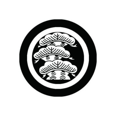 家紋シール 白紋黒地 丸に荒枝付き左三階松 布タイプ 直径40mm 6枚セット NS4-0537W