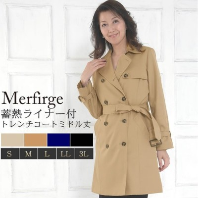 [Merfirge] 蓄熱ライナー付 トレンチコート ミドル丈 【花粉対策・弱撥水加工】(LC3151)