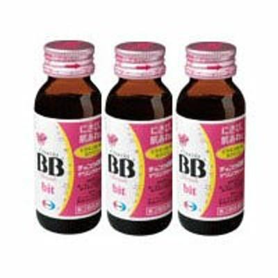 【第3類医薬品】【エーザイ】チョコラBB ドリンクビット 50ml×3本 ☆☆ ※お取り寄せの場合あり
