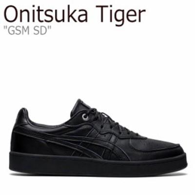 オニツカタイガー スニーカー Onitsuka Tiger メンズ レディース GSM SD ジーエスエム エスディー BLACK ブラック 1183B403-001 シューズ