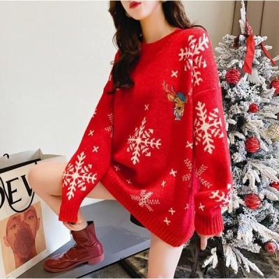 クリスマス風 可愛いニットセーター 秋冬ニットセーター レディースセーター トナカイ刺繍 オーバーサイズ クリスマスプレゼント 赤 ブルー フリーサイズ