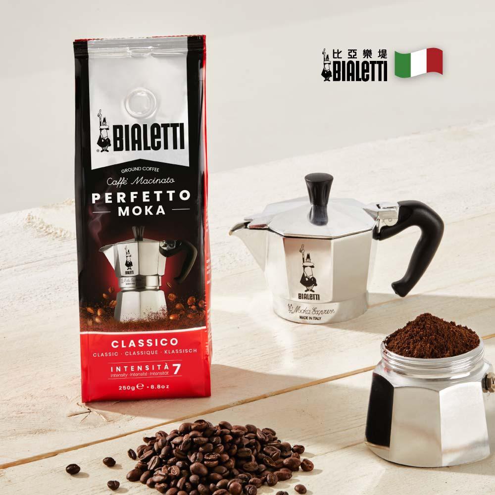 Bialetti 摩卡壺 專用 咖啡粉 (全新包裝上市)