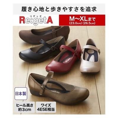 リゲッタ パンプス 大きいサイズ レディース スマイル ローヒール ゆったりワイズ 年中 靴 23.0〜23.5/24.0〜24.5/25.0〜25.5/26.0〜27.0cm ニッセン