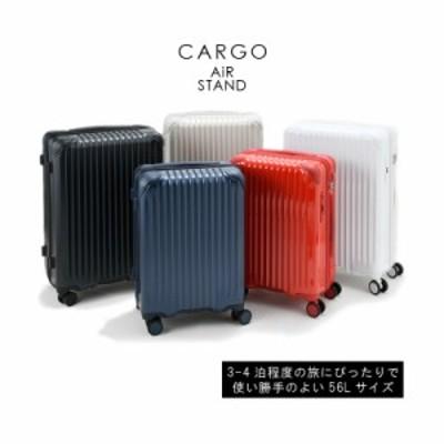 【3-4泊の旅に】トリオ CARGO AiR STAND カーゴ エアースタンド ジッパーキャリー CAT-635ST 56L ストッパー付き サイレント双輪キャスタ