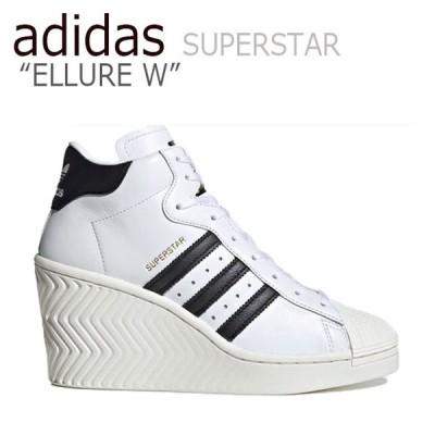 アディダス スーパースター スニーカー adidas メンズ レディース SUPERSTAR ELLURE W スーパースター エリュ W WHITE ホワイト BLACK ブラック FW0102 シューズ