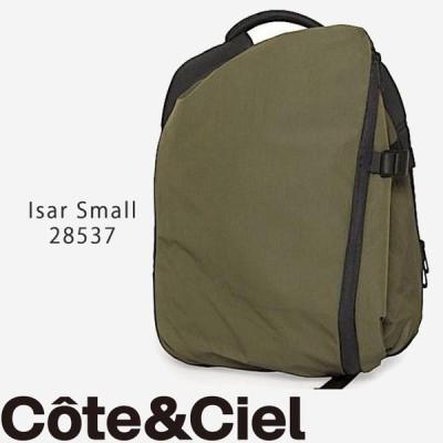 コートエシエル バックパック cote et ciel Isar Small 28537 COTE&CIEL APPLE アップル 公認ブランド[ZRC]