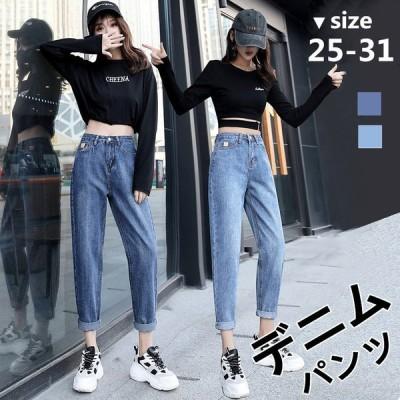 ハイウエスト ロング 通学 ジーンズ gdwm-5901 ジョガーパンツ 韓国ファッション カーゴパンツレディースボトムス ボーイフレンドデニムパンツ