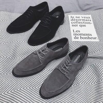 ビジネスシューズ 本革 メンズ ストレートチップ フォーマル 革靴 皮 紳士 男性 ストレートチップ メンズ靴 紳士 上品 通学 入学式 結婚式 本革 通勤靴