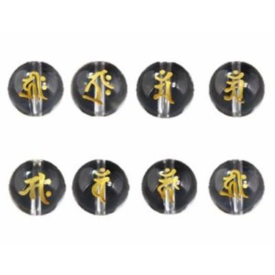 八大梵字 水晶(金字)セット 12mm 縦貫通穴 手作りにオススメ!天然石 パワーストーン