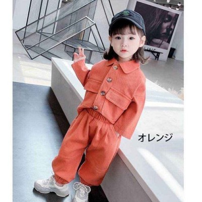 女の子 2点セット ジャケット 男の子 キッズ 子供 スポーツ 韓国子供服 ジャケット セットアップ キッズ ダンスパンツ ダンス 衣装 ヒップホップ