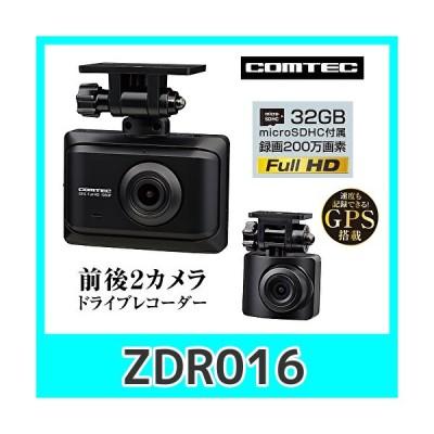 【在庫あり/即納可】コムテック 2カメラ ドライブレコーダー ZDR016 前後高画質200万画素録画/32GBマイクロSD