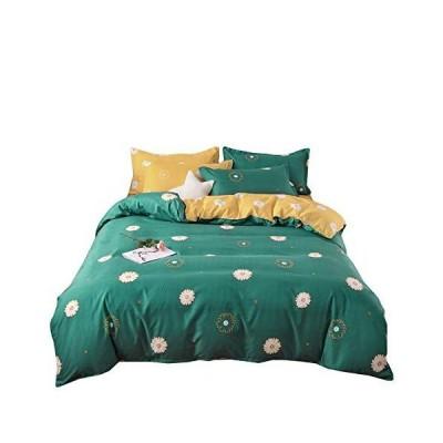 BeddingWish 布団カバー4点セット 寝具用品 通気性 ダグル ボックスケース式 ベッド用 掛け布団カバーとボックスケースと枕カバー