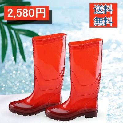 レインブーツ レインシューズ ガーデニングシューズ 長靴 おしゃれ   防水 レインシューズ 雨靴  ガーデニングブーツ  作業