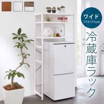 送料無料 冷蔵庫ラック(ワイド)(ナチュラル ツートン ホワイト)(冷蔵庫用ラック 冷蔵庫上ラック キッチン棚 木製ラック 冷蔵庫上棚