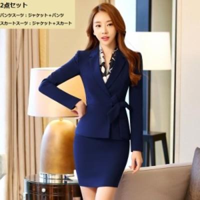 スカートスーツ パンツスーツ レディース フォーマル ブラックスーツ オフィス 通勤OL 長袖 ビジネススーツ リクルート 2点セット上品