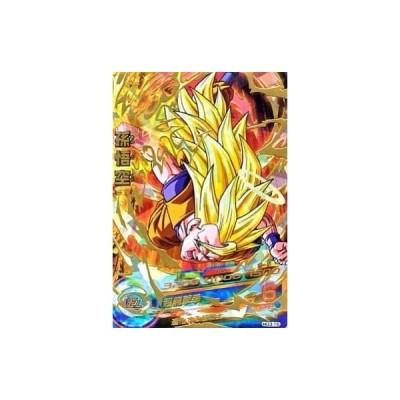 ドラゴンボールヒーローズ(HG3-16)孫悟空「アルティメットレア」