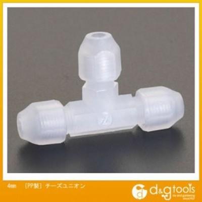 エスコ [PP製]チーズユニオン 4mm EA425JE-4