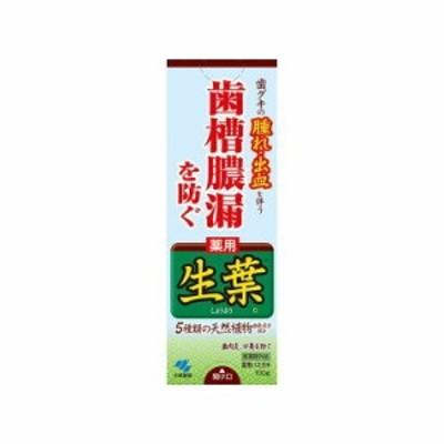 【1個まで送料250円(定形外郵便)】小林製薬 生葉 100g