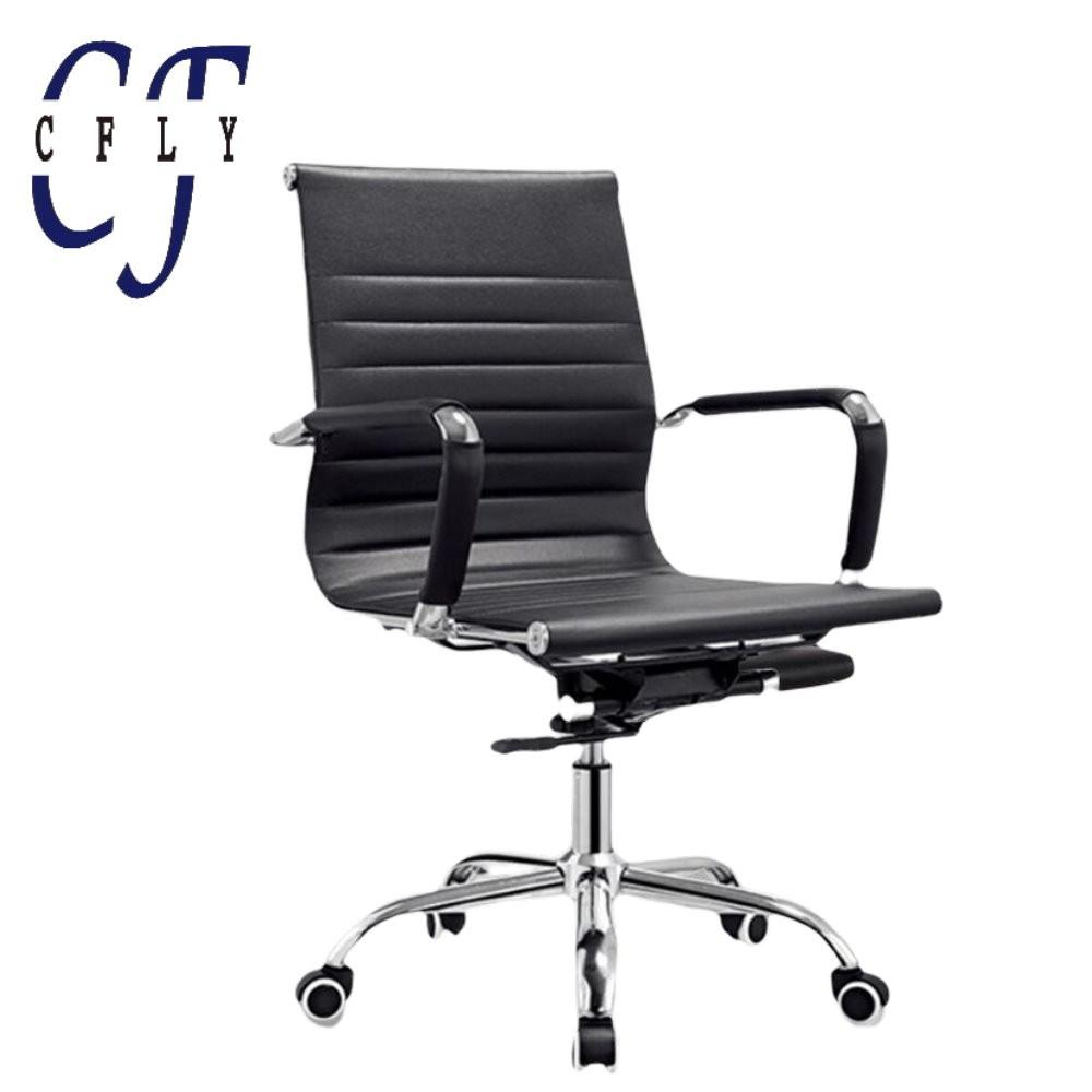 CFLY 【中轉會議洽談椅】電腦椅辦公椅書桌椅輪子動輪會議椅會議桌電腦桌辦公桌會議室皮椅皮椅進口優質皮革不易脫皮會議桌